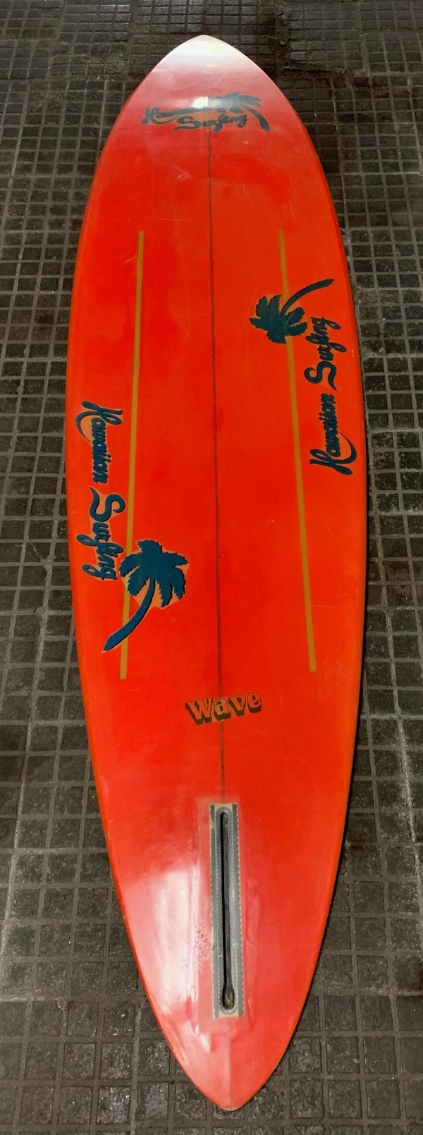 altra - Hawaiian Surfing plancetta vintage 255 con pinna