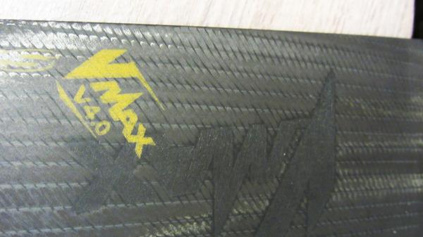 Select - V-Max V 4.0 Carbon 50cm Tuttle Usata Perfette Condizioni