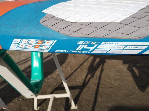 Starboard -  isonic 2016 reflex 114 litri