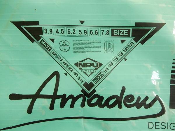 altra - NPU Amadeus