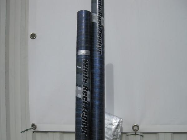 altra - White reef zephir 370  rdm 100% carbon
