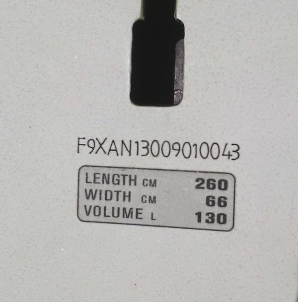F2 - xantos 130 litri