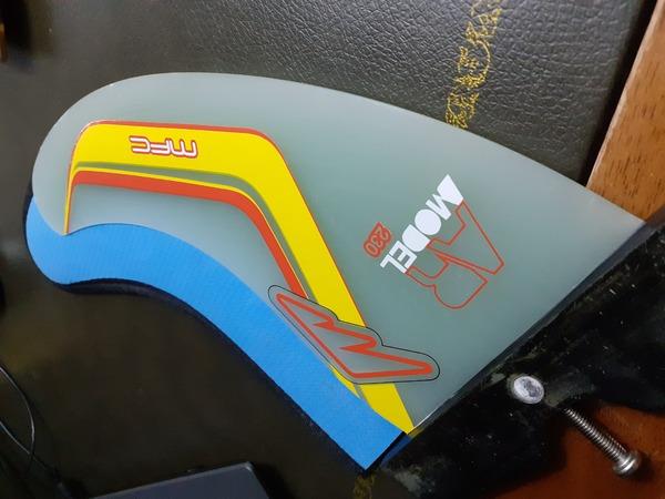 Mfc Maui Fins - Pinna MFC G10 23 POWER BOX AR MODEL 2020