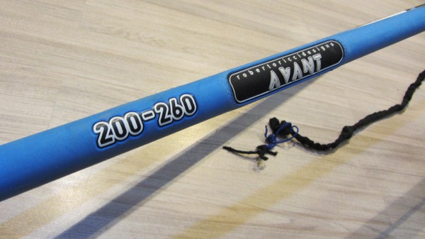 Rrd - Avant 200-260 Usato Ottime Condizioni