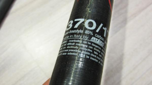 Maverx - Stylo 200 370 C85 Usato Ottime Condizioni